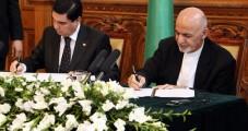 Афганистан Туркменистан