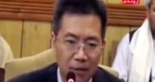 Посол Китая