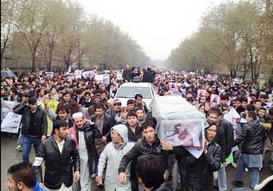 Демонстрация в Кабуле