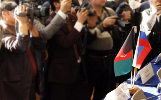 Российско-афганское сотрудничество