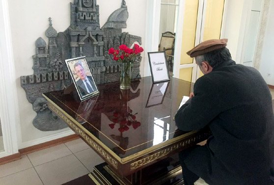 Момент убийства русского посла наоткрытии выставки попал навидео
