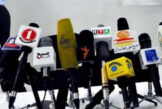 СМИ, пресса