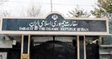 Посольство Ирана